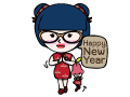 นานาปีใหม่