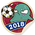 เกมบอล 2018