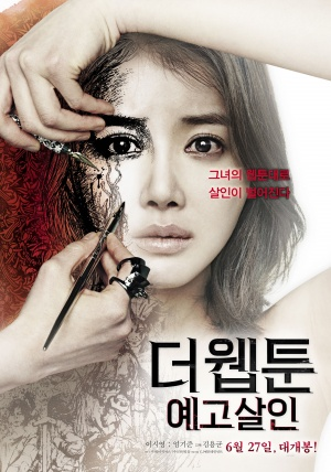 Killer Toon (Deo Web-toon: Ye-go Sal-in) Korean 720p BluRay 1GB Download With Bsub