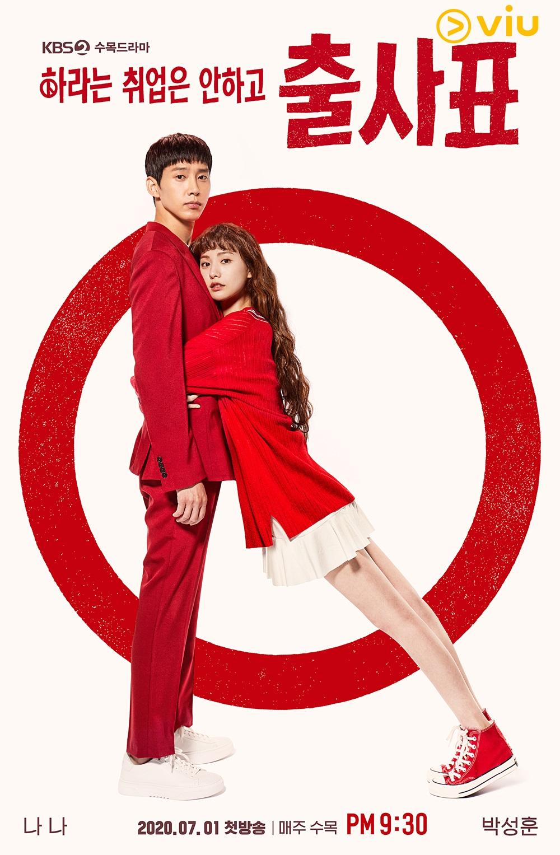 Into The Ring (ซีรีส์เกาหลี) - Pantip