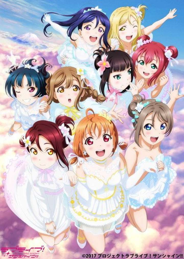 Love Live Sunshine Aqours 4th LoveLive