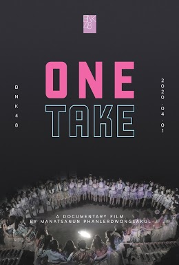 BNK48: One Take